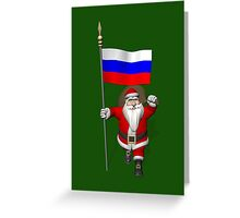 Santa Claus With Flag Of Russia Greeting Card