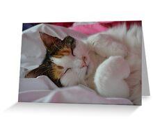 Sleeping Buffy Greeting Card