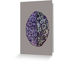 Purple Brains Greeting Card