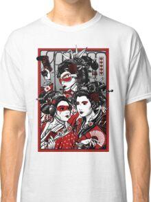 CYBERJAP Classic T-Shirt