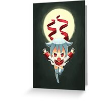 Shinobu Greeting Card