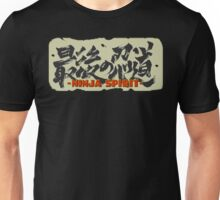 Ninja Spirit (TurboGrafx-16 Title Screen) Unisex T-Shirt