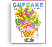 CUPCAKE : Raspberry Sunflower Seed Metal Print