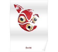 Princess Mononoke: San's Mask Poster