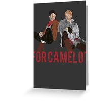 For Camelot Greeting Card