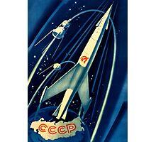 Soviet Propaganda Poster - Space Photographic Print
