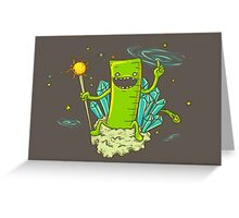 Ruler of the Universe Greeting Card