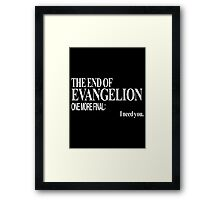 Neon Genesis Evangelion - I need you. Framed Print