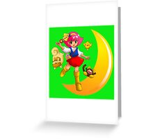 minky momo Greeting Card