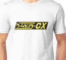 Game Center CX Logo (Outdated) Unisex T-Shirt