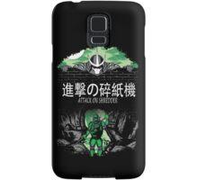 Attack on Shredder (Donnie) Samsung Galaxy Case/Skin