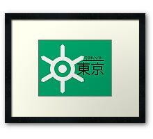 Tokyo Japan Framed Print