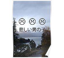 Sad Boys 2014 Poster