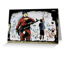 Street fighter! Greeting Card