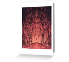 The Gates of Barad Dûr Greeting Card