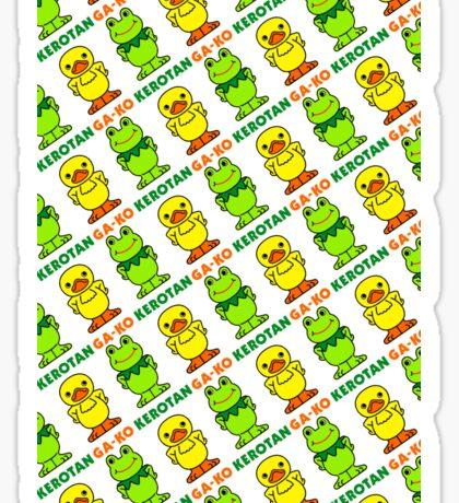 GA-KO Kerotan Design - White Background Sticker