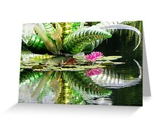 Chihuly Greeting Card