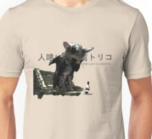 Trico and the boy - The last Guardian Unisex T-Shirt
