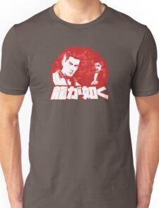 Youthful Feeling Unisex T-Shirt