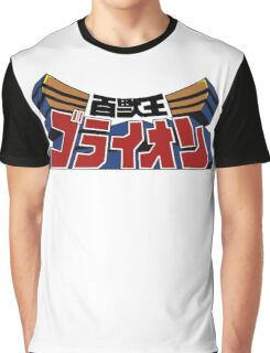 GoLion Logo Graphic T-Shirt