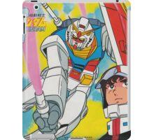 Mobile Suit Gundam Record Sleeve Back iPad Case/Skin