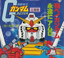 Mobile Suit Gundam Record Sleeve Front Cover by drogobaggins
