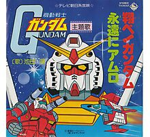 Mobile Suit Gundam Record Sleeve Front Cover Photographic Print