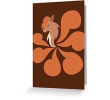 Prologue of Flame of Flame ~ Vulpix  Greeting Card