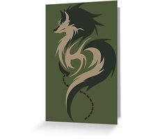Hour of Twilight - Wolf Link Greeting Card