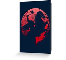 Headless Horseman Greeting Card