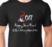 Happy New Year, Chuc Mung Nam Moi 2017 Unisex T-Shirt