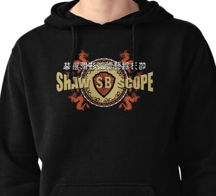 Shaw Brothers  Pullover Hoodie