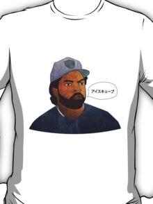 ICE CUBE is Aisukyūbu T-Shirt