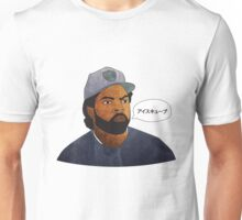 ICE CUBE is Aisukyūbu Unisex T-Shirt