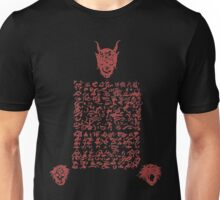 Page from the Necronomicon! Unisex T-Shirt