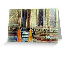 Monks at the Palace Greeting Card