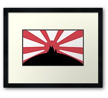 Anime Sunrise Framed Print