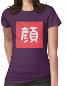 Japanese Characters- Keep Calm Womens Fitted T-Shirt