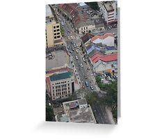 Above the City VII - Kuala Lumpur, Malaysia. Greeting Card