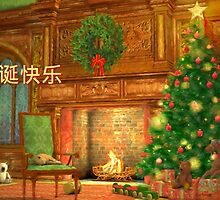 Fireplace Christmas Card - Chinese by Sol Noir Studios