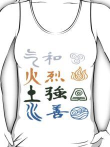 Avatar elements T-Shirt