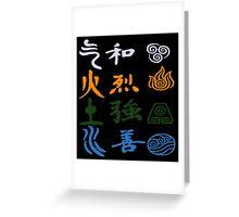Avatar elements Greeting Card