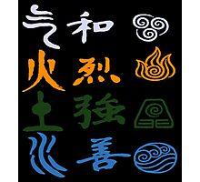 Avatar elements Photographic Print