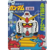 Mobile Suit Gundam Record Sleeve Front Cover iPad Case/Skin