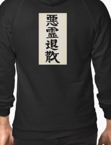Ofuda T-Shirt