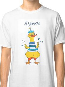 Wonderful cheerful young duck Classic T-Shirt