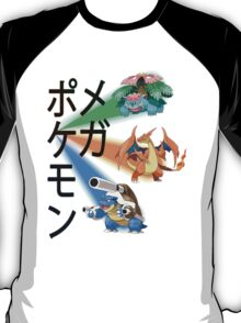 Mega Pokemon T-Shirt
