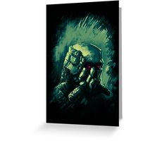 Breath with Me Greeting Card