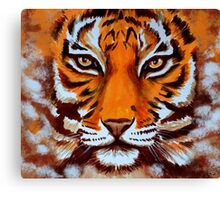 Tiger #75 Canvas Print
