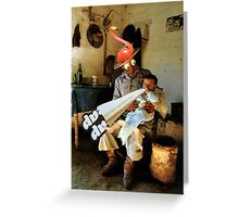 Teach the children DADA and they will love you Greeting Card